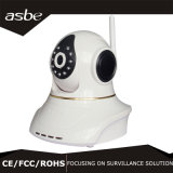 720p Indoor Wireless CCTV Security IP Camera with Alarm Linkage