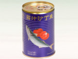 Wholesale Canned Sardine in Tomato Sauce 425g