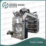 HDPE LDPE Film Flexographic Printing Machine