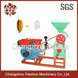 Rice Polishing Machine / Rice Polisher
