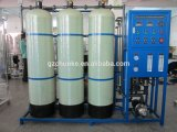 Commercial RO Drinking Water Treatment Machine with Price
