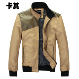 Men Leather Jackets (6780)