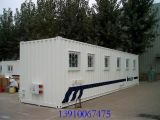 Container House, Prefabricated House, Movable House (004)