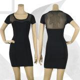 Black Round Collar Mesh Vail Female Dresses