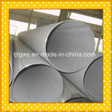 Stainless Steel Flexible Pipe, Flexible Stainless Steel Pipe