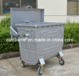 500L Metal Garbage Container (PG-500L)