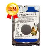 Notebook Hard Disk 500GB 5400rpm 8MB SATA2 Hard Disk