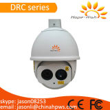 800m Infrared Laser Night Vision Dome Camera