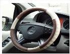 38cm Popular Soft Genuine Leather Steering Wheel Cover Car (BT GL14)