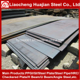 Ms Plate Hot Rolled Carbon Structural Steel Plate of Price