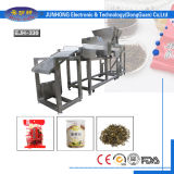 High Accurate Food Metal Detection Device
