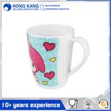 Promotion Custom Plastic Travel Coffee Melamine Mug with Handle