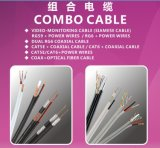 ETL Rg59 Coaxial RG6 Cable for CATV Satellite TV