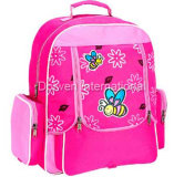 School Bag /Backpack/Lady Bag/Satchel/Student Bag/Fashion Bag/Leisure Bag/Messenger Bag/Book Bag