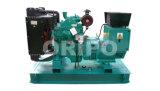 Foshan Factory Sale for Diesel Generator Set Price of 50kVA