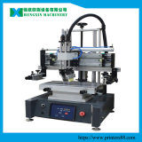 Battery Case Screen Printing Machine (HX-2030T)