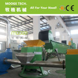 MT-Series PET Bottle Recycling Line (500kg/hr)