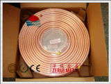 Copper Tube, High Copper Content, CE Certified