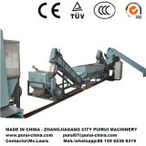Waste Plastic PE/PP Agricultural Film Recycling Machine