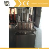 High Speed Jam Filling Machine (sealed by reel film)