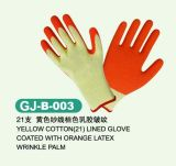 Knitted Work Latex Safety Gloves/Leather Gloves for Industrial Working