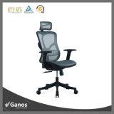Luxury High Back Ergonomic Office Chair