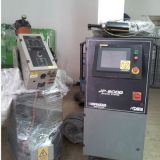 Imported Spraying Equipment Installation, Commissioning, Technical Services