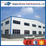 Prefabricated 2000 Square Meter Prefab Warehouse