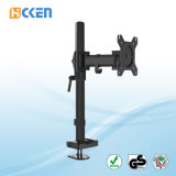 Wholesale Vesa 75/100 Adjustable Computer LCD Monitor Mount HK-D27g