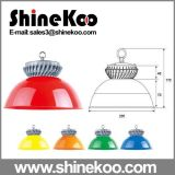 Colorful Round Fresh Lights LED Lights Housing