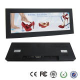 14.9 Inch Ultra Wide LCD TFT Monitor 12V Power Supply (MW-1491LM)