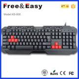 USB Wired Multimedia 114 Keys Keyboard for Desktop/ Laptop