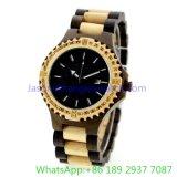 High-Grade Wood Watch, Quartz Watches (HLJA-15162)