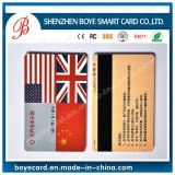 Promotional and Cheap Menbership Card