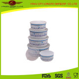 5PCS Chinese Styleairtight Food Container