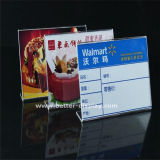 Clear Acrylic Supermarket Price Tag Holder