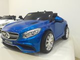 Licenced Benz S63 Amg Kids Battery Powered Cars