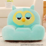 Indoor Furniture Kids Toy Beanbag Birthday Gift