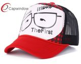 Red Rope on The Visor Trucker Snapback Cap for Kids and Adult (01484)