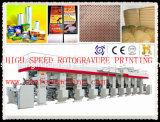 Printing Machine (6600)
