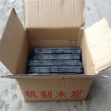 Smokeless Odorless Mechanism Charcoal for BBQ