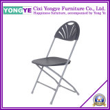 Leisure Chair (fan-back) /Plastic Folding Chair/Plastic Folding Chair