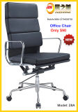 Erognomice Eames Swivel Office Computer Chair