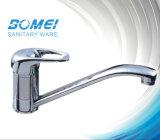 Single Lever Kitchen Sink Faucet (BM50905)