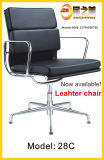 Office Visitor Meeting Leisure Eames Manager Swivel Chair