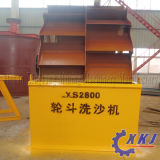 High Quality Sand Washer From Professional Manufacture in China