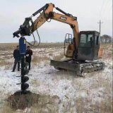 Ka6000 Digging Hole Machine Hydraulic Earth Drill for Excavator