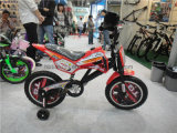 "Children Motorcycle, Kids Bicycle in 20"" Made in China"