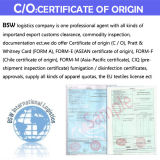 Certification of Original C/O, Form a, Form F (Chile) , M