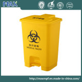 Yellow Color Pedal Medical Waste Bin -25L